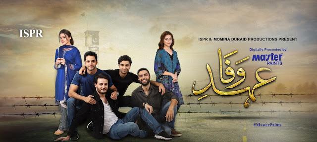 Ehd e Wafa (Hum TV)
