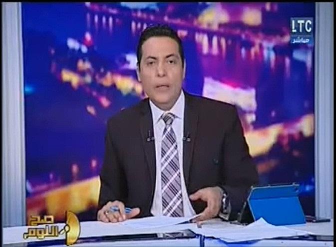 برنامج صح النوم 10/2/2018 محمد الغيطى صح النوم 10/2