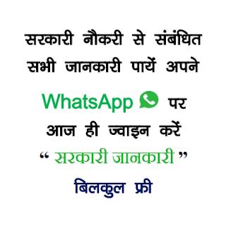https://chat.whatsapp.com/BR7Vwltv7lM0MkJ2kEurcd