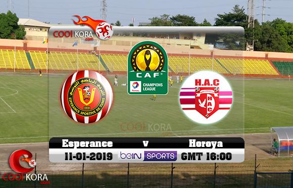 مشاهدة مباراة حوريا والترجي اليوم 11-1-2019 دوري أبطال أفريقيا