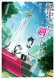 Download Novel I Was a Sword When I Reincarnated