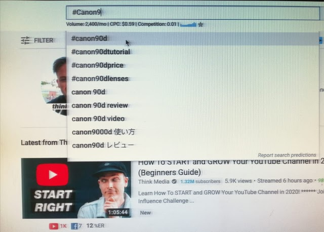 How to Add Hashtags on YouTube