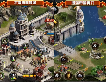 列王的紛爭(Clash of Kings) APK 下載