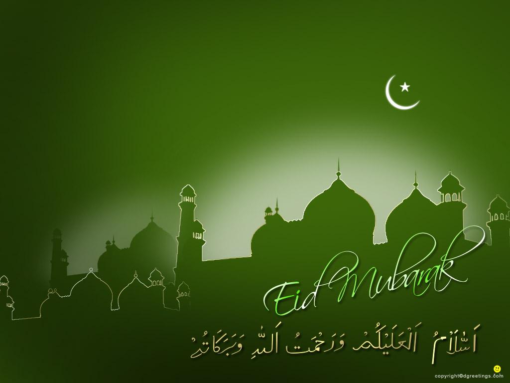 Eid Cards 2017 Eid Ul Fitr Greetings
