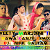 Sweety- Mahare Gaam Me Hawa Kasuti Ft.Sapna Chaudhary Remix By Dj Rahul Gautam