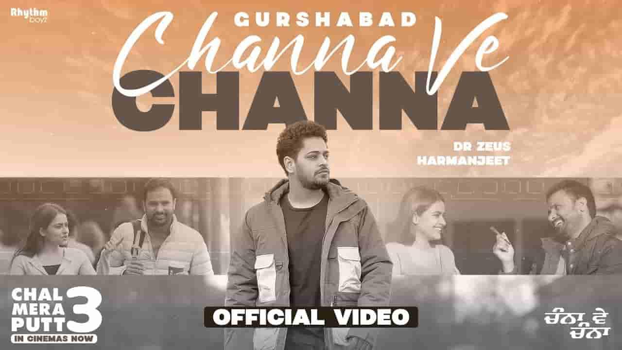 चन्ना वे चन्ना Channa ve channa lyrics in Hindi Chal mera putt 3 Gurshabad Punjabi Song