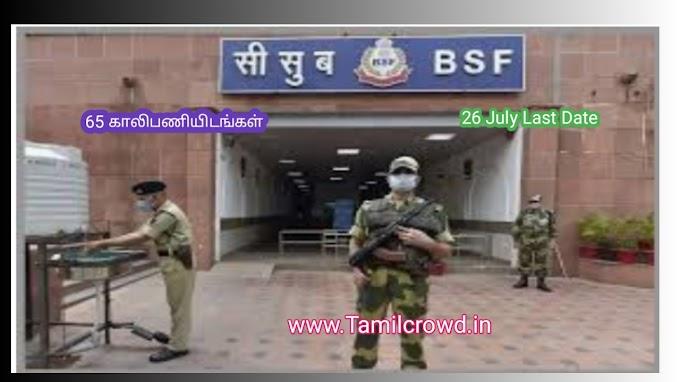 26 July Last Date: ரூ.92,300/- ஊதியத்தில்; 65 காலிப்பணியிடங்கள் -BSF படையில் வேலைவாய்ப்பு 2021..!!