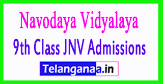 Navodaya Vidyalaya Admission form for 9th Class JNV Admissions 2017
