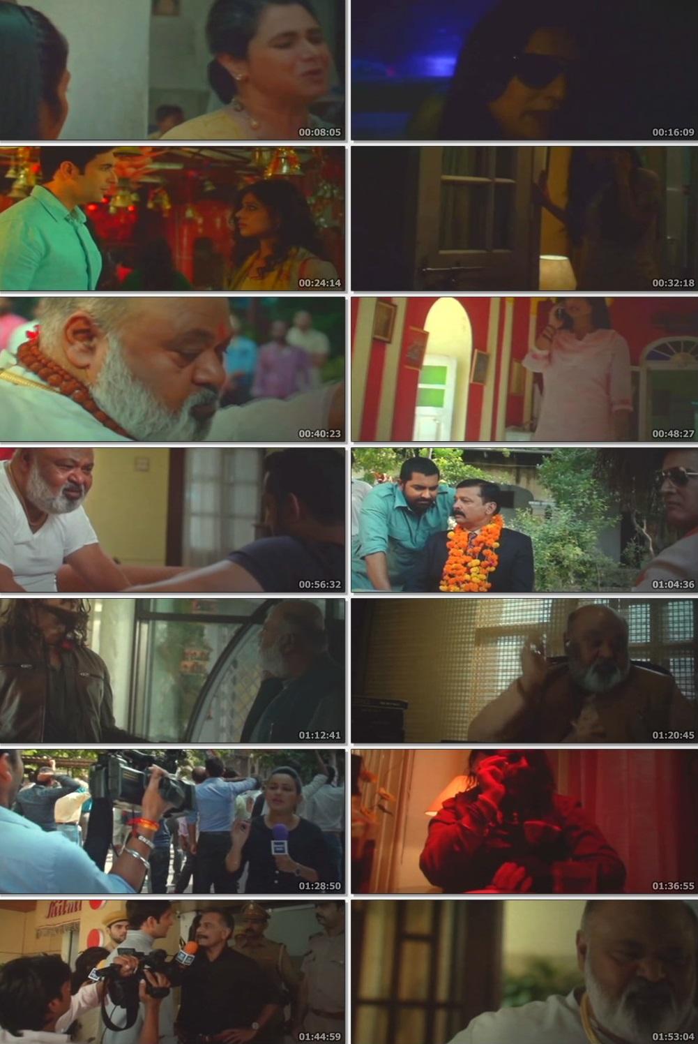 Screen Shot Of Family of Thakurganj 2019 300MB Pdvd Full Hindi Movie Watch Online Free Download