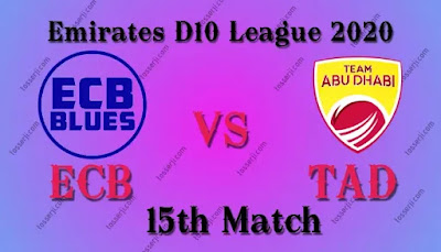 Who will win ECB vs TAD 15th T20I Match
