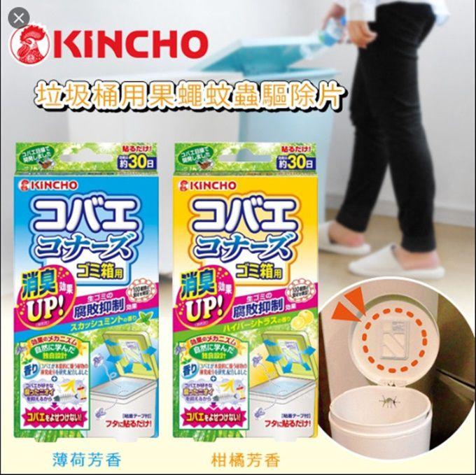 日本垃圾桶除臭,kinchoKINCHO金雞牌垃圾桶專用防果蠅消臭貼