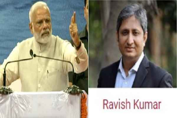 ravish-kumar-ask-pm-narendra-modi-spg-security-to-criticize-him