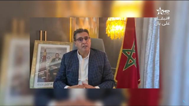 أخنوش: نثمن عاليا موقف صاحب الجلالة في رفضه لمحاولة عرقلة السير بين المغرب وموريتانيا