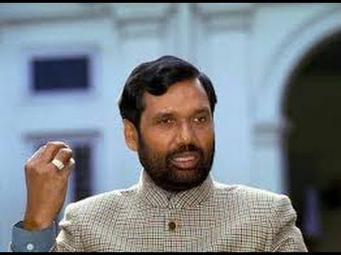 ram vilas paswan images, photos and pictures