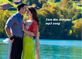 tere bin simba song download, tere bin simba song download mp3, simba mp3 song download pagalworld, tere bin nahi lagda simba song download, Tere Bin Simmba mp3 song Download, download song  Tere Bin,