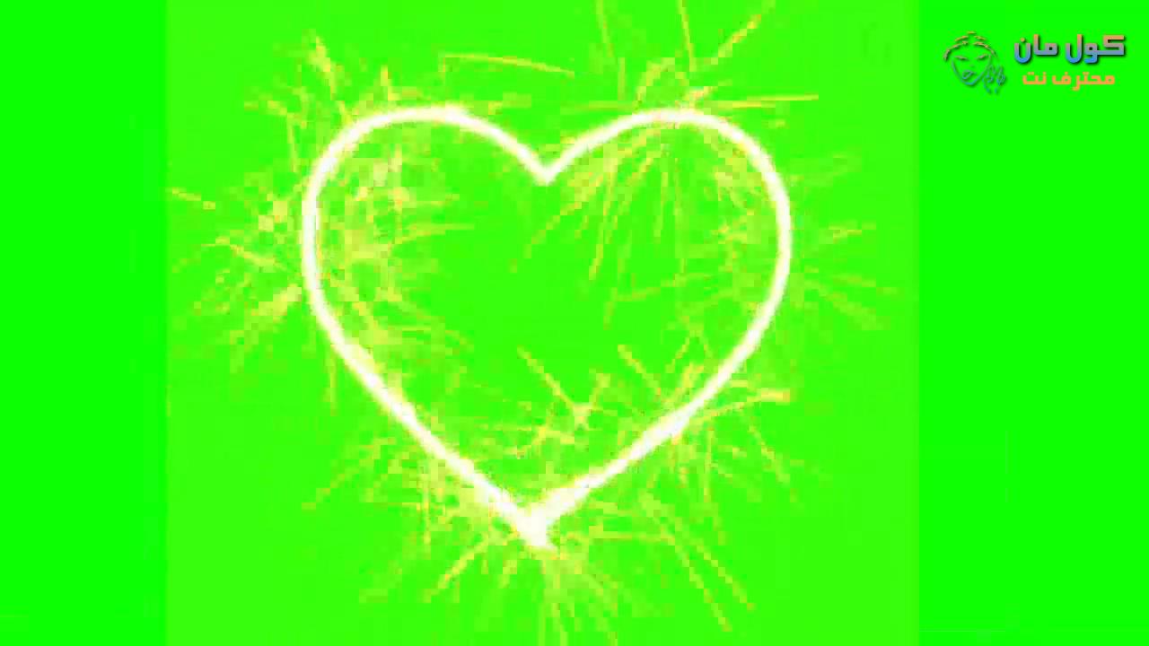 خلفيات للمونتاج قلوب لقطات فيديو Hd خلفيات فيديو للمونتاج قلوب لمونتاج الخطوبة Mp4 4