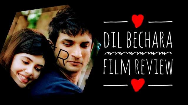 SSRLASTFILM:भावुक करती है,सुशांत की लास्ट फिल्म दिल बेचारा | Dil Bechara Film Review,Dil bechara poster hd,Dil Bechara trailer Dil Bechara Movie Download, Dil Bechara Movie release date