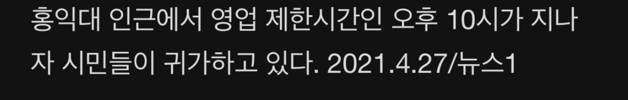 이 이미지는 대체 속성이 비어있습니다. 그 파일 이름은 20210505114527.png입니다