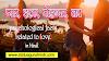 40 psychological facts related to love | प्यार से जुड़े 40  मनोवैज्ञानिक फैक्ट