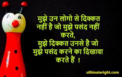 100+ Best Attitude Shayari status