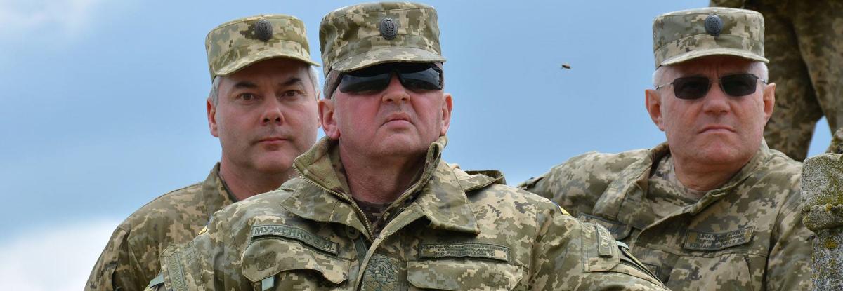 генерала армії України Віктора Муженка