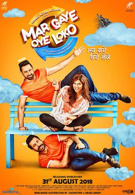 full cast and crew of Punjabi movie Mar Gaye Oye Loko 2018 wiki, Mar Gaye Oye Loko story, release date, Mar Gaye Oye Loko Actress name poster, trailer, Photos, Wallapper