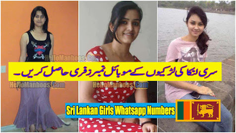 Sri Lanka Cute Girls Whatsapp Mobile Numbers - Real Sri Lankan Girls Phone Number