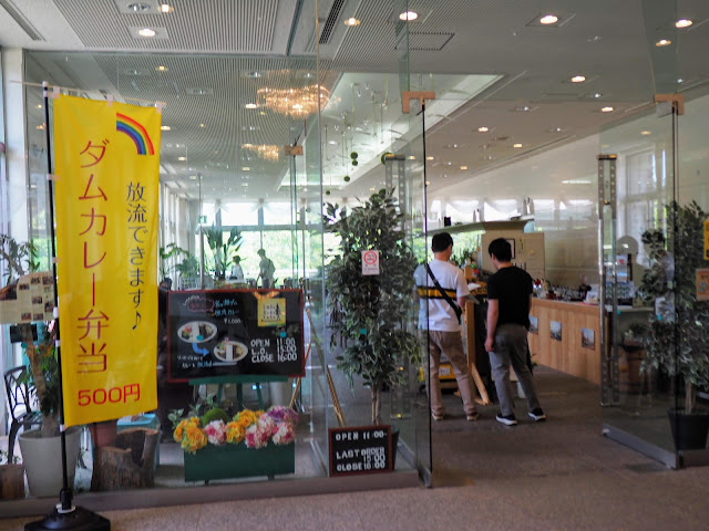 宮ヶ瀬ダム Lake Side Cafe