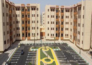«وزارة الإسكان» بمساحات تبدأ من 88 مترا وحتى 200 متر طرح وحدات جديدة في مدينتي للحجز بعد عيد الفطر