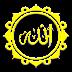 99 names of allah 1