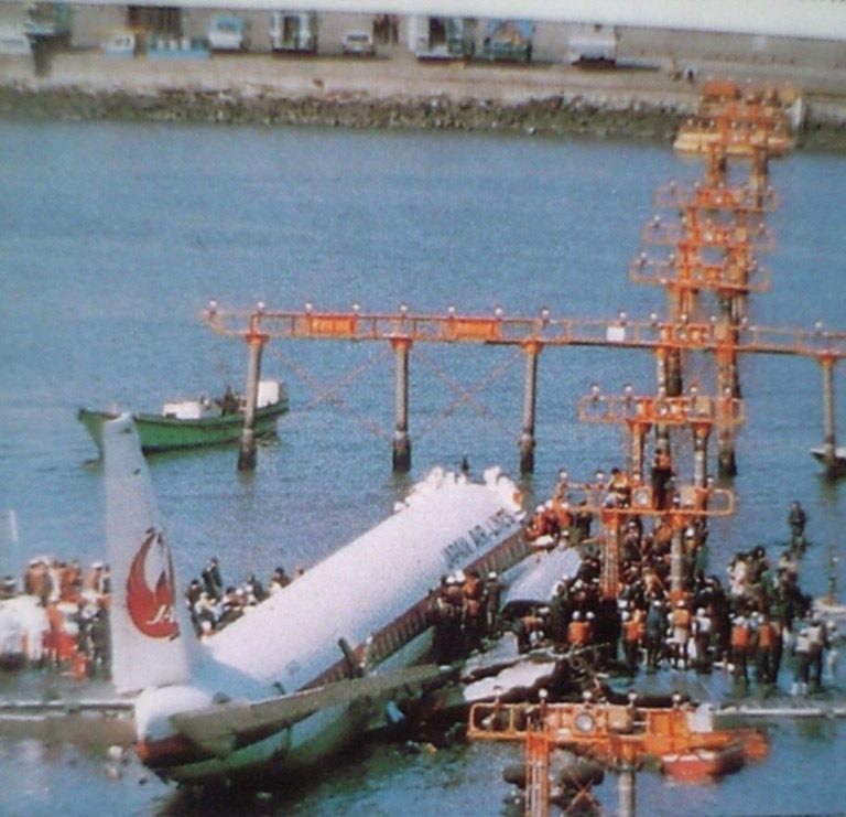 일본항공 소속 350편 사고