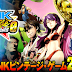 SNK Arcade Classic 0 (JPN) PSP ISO PPSSPP Free Download