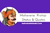 Maharana Pratap Status And Shayari In Hindi 2021