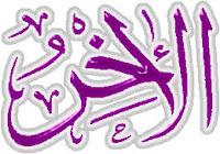 elaj-e-azam ya akhiro benefits in urdu