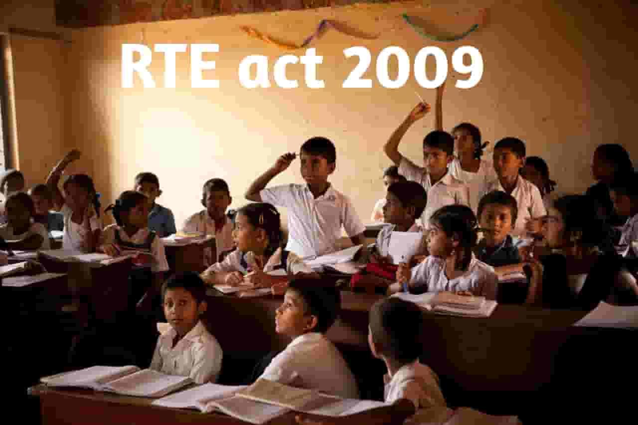 शिक्षा का अधिकार अधिनियम 2009 कब लागू हुआ