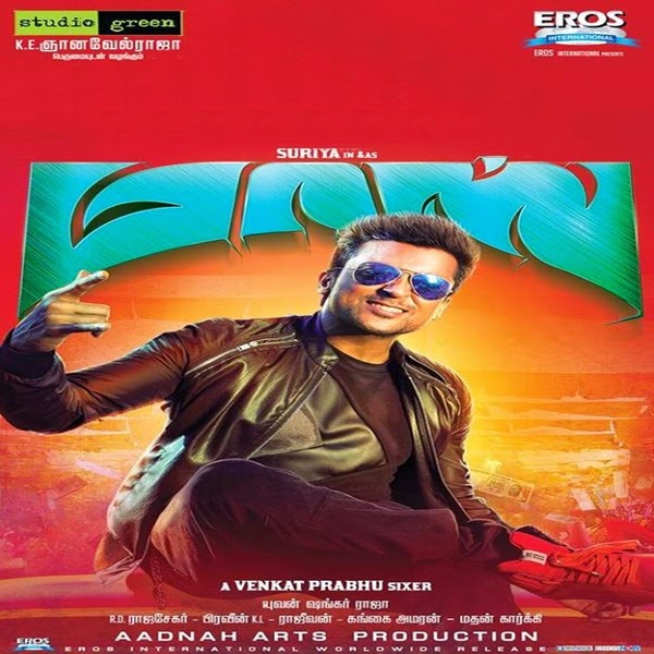 2015 new tamil movie mp3 songs free download.