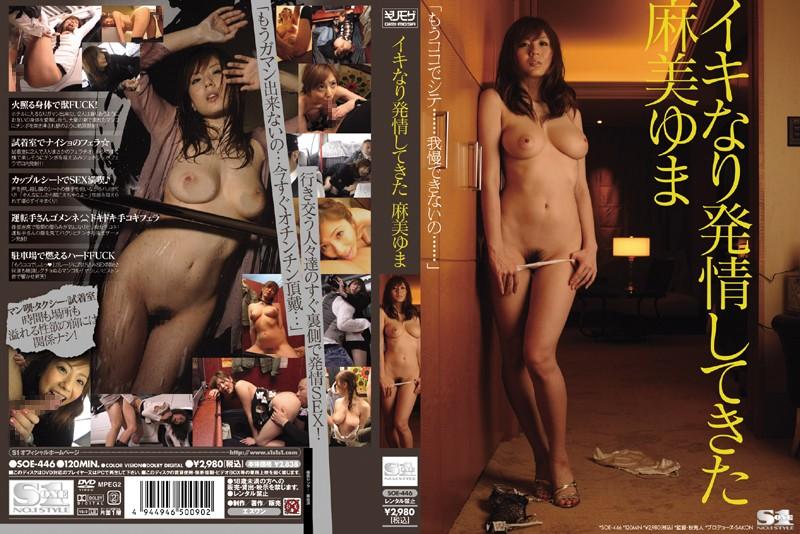 플러스자막야동 4 페이지 섹스밤19 www.sexbam4.me -> sexbam9.me