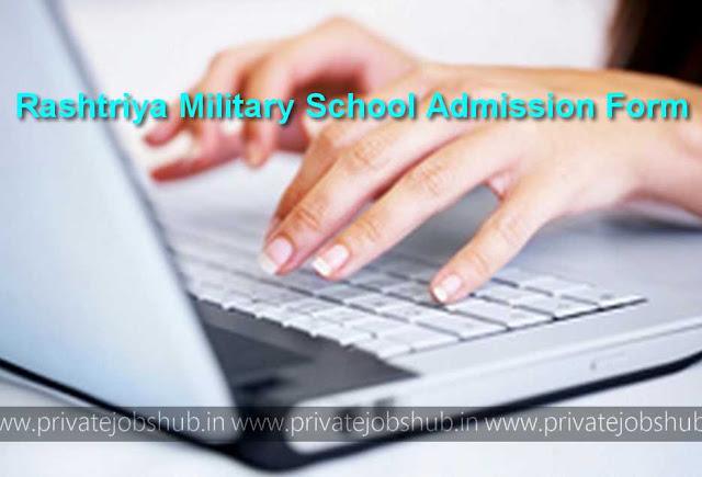 Rashtriya Military School Admission Form