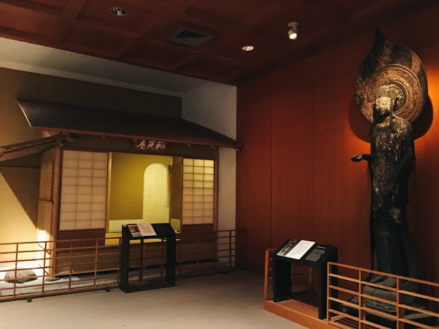 The Urasenke Gallery