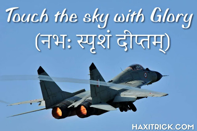 Indian Airforce Motto In Hindi and English