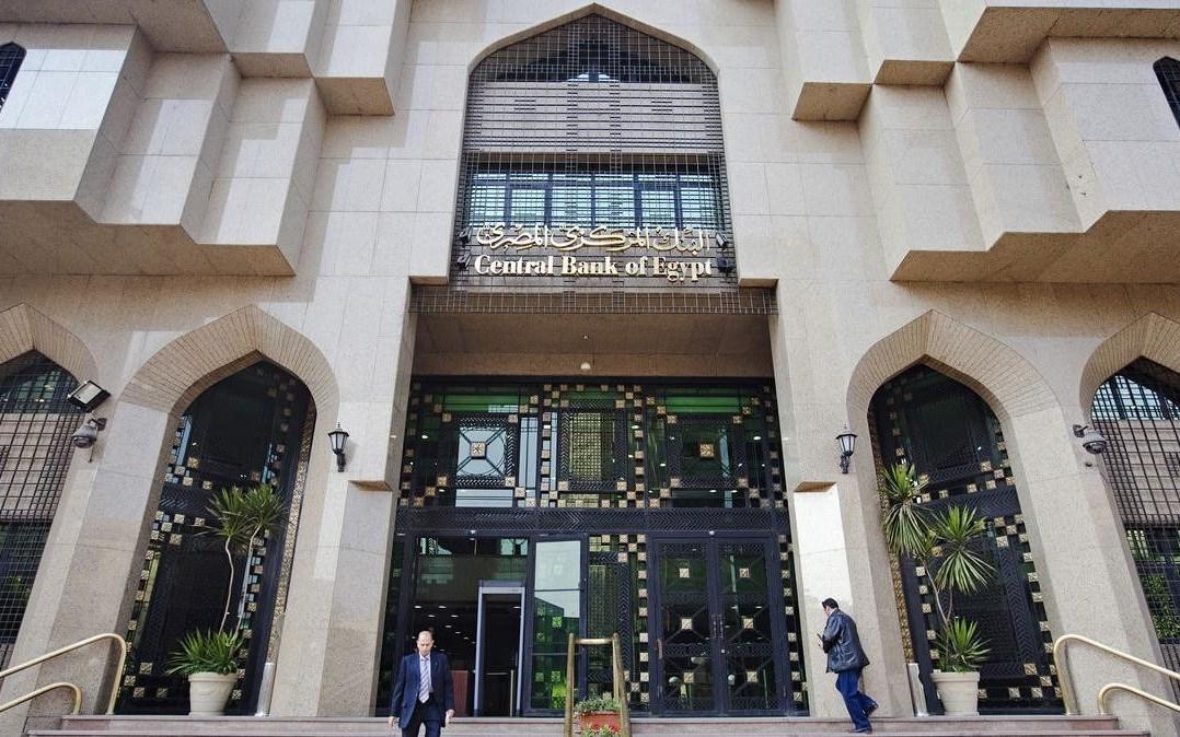 تعليمات البنك المركزي حول تأجيل أقساط القروض