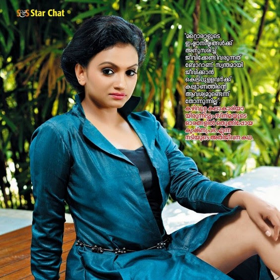 Krishna Prabha latest hot photos from Star n Style Magazine