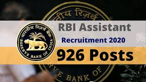RESERVE BANK OF INDIA RECRUITMENT FOR THE POST OF ASSISTANT APPLY ONLINE @ rbi.org.in /2019/12/RBI-Recruitment-for-the-post-of-926-Assistant-apply-online-at-rbi.org.in.html