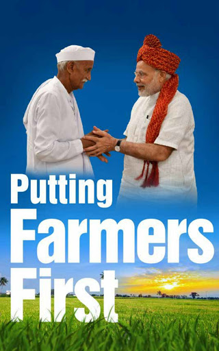Putting_Farmers_First