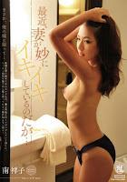 MinamiSachiko