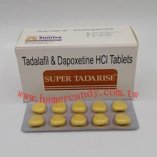 治療性功能障礙(ED)的藥物:西地那非、他達那非、伐地那非,效用對比 ZT1