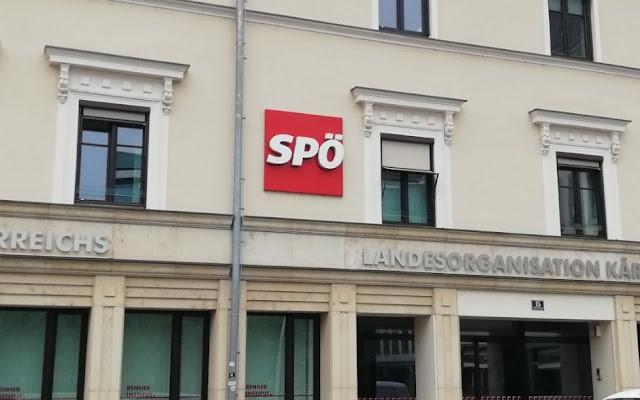 النمسا: سياسي سابق يحذر من مآل وزارة الداخلية