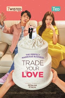 Trade Your Love (2019)