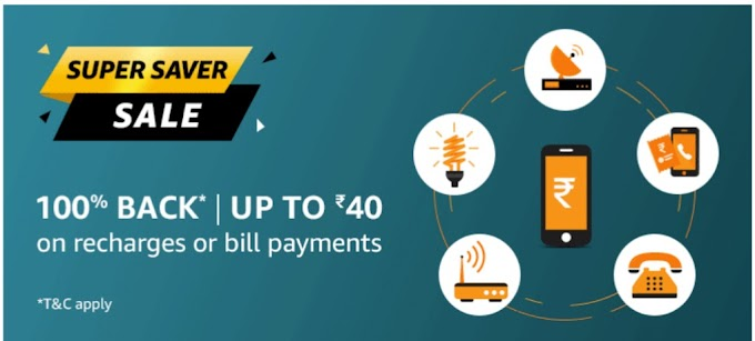 ( LOOT LO ) Amazon Offer – Get 100% Cashback up to Rs 40 on Recharge