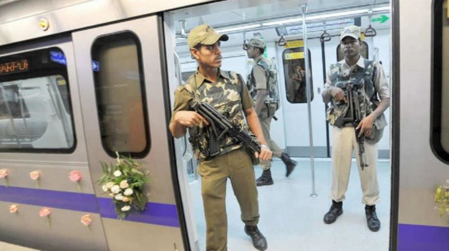 metro in kashmir